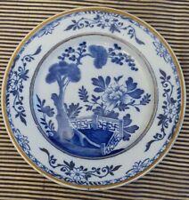Assiette Art Nouveau Creil & Montereau pied douche modèle Japonisant