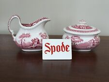 Spode PINK TOWER Creamer & Sugar with Lid ~ New Stamp