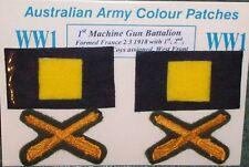 AIF WW1 MACHINE GUN BATTALION COLOUR PATCH SET