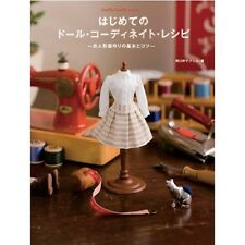 Japanese Doll's Clothes Pattern for the first time Dolly Book - Blythe outfit