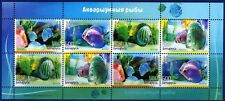 2006. Belarus. Nature. Aquarium fish. M/sh. MNH