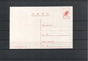 KOREA CLASSIC POSTAL STATIONERY BIRDS post card BIRD (2077)