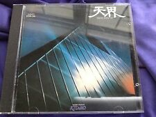 Rare 1984 CD : Astral Trip ~ Tenkai ~ Kitaro ~ Invitation ~ VDR 36 Japan