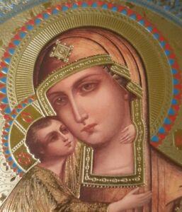 MARY FEODOROVSKAYA RUSSIAN ORTHODOX ICON HOLY RUSSIA gold  christian 11 by 13cm