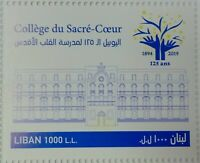 Lebanon 2019 NEW MNH stamp - Sacre-Coeur School