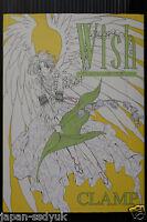 "JAPAN CLAMP Art book ""Wish Memorial Illust Collection"""