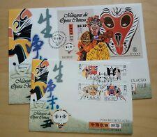 1998 Macau Chinese Masks Opera Stamp + Souvenir Sheet S/S FDC 澳门中国戏曲脸谱+小型张首日封