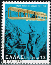 Greece Aviation Aircraft History stamp 1972