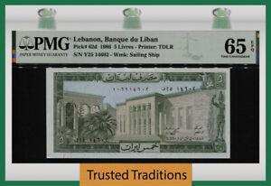 TT PK 62d 1986 LEBANON BANQUE DU LIBAN 5 LIVRES PMG 65 EPQ GEM UNCIRCULATED