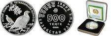 2006 Kazakhstan Large Silver Proof 500 T Altai Snowcock/Box
