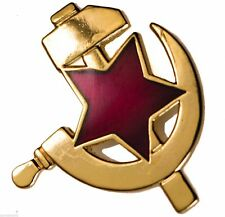 Russia USSR Hammer & and Sickle Hat or Lapel Pin H15415D17