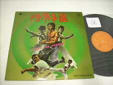 a941981 HK Instrumental LP Bruce Lee on Cover 李小龍 龍爭虎鬥 a