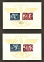 DR Nazi Romania Rare WWII Stamp 1941 Overprint Legion Fight Against Bolshevism