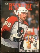 BECKETT: HOCKEY MONTHLY - June 1995 Issue #56 - USED SPORTS PRICE GUIDE MAGAZINE