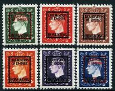 W29-15. 1944 NAZI Propaganda Liquidation Empire-Hong Kong Reproduction Stamp sv
