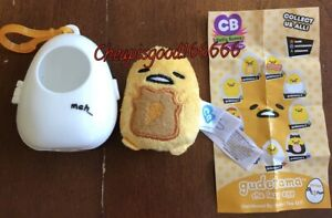 Cutie Beans Plush Bean Bag Gudetama Lazy Egg Keychain #2 Toast