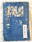 1712 SINO JAPANESE ENCYCLOPEDIA of TEXTILES  GARMENTS and FOOTWEAR Illustrated