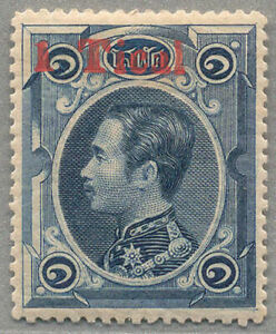 Thailand / Siam 1885 Tical issue, 1 t. on 1 solot, indigo, red opt Type 5 MH