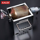 Kaldi Home Mini Coffee Bean Roaster (Automatic Type / Hand Operated Type)