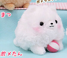 Pometan 6'' White with Ball Pomeranian Dog Amuse Prize Plush