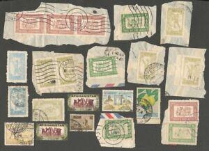 AOP Afghanistan old on paper stamps