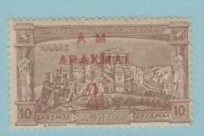 GREECE 163 MINT HINGED OG * NO FAULTS EXTRA FINE !