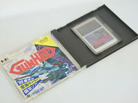 PC-Engine Hu GUNHED Ref/bbc PCE Grafx Japan Game pe