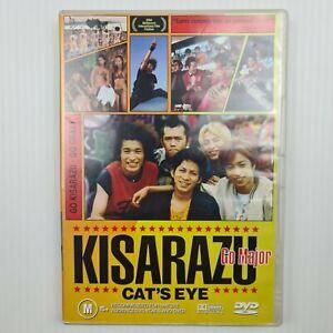 Kisarazu Cat's Eye Go Major (DVD) Based On Japanese Cult Tv Show - TRACKED POST