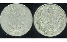 ALGERIE  ALGERIA 1 dinar 1964  ( bis )