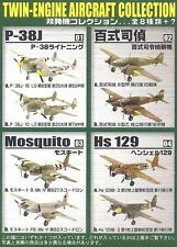 Full Set of 8 F-toys 1/144 TWIN-ENGINE Vol.1 WW2 Aircraft not secret item
