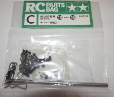 Tamiya 1/20 Yamaha-40EX Metal Parts Bag C NEW 9415193 56204