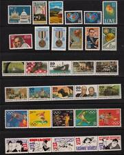 1991 US COMMEMORATIVE YEAR SET 57 STAMPS MNH INCLUDES WW II SHEET