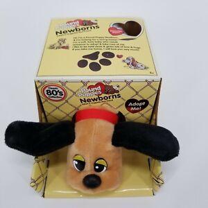 Pound Puppies 2019 Retro Newborns Classic 80's Collection Brown/Drk Br Plush