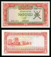 Currency 1977 Oman One Rial Banknote Pick Number 17a Oman Central Bank UNC