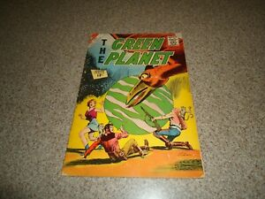 THE GREEN PLANET SPECIAL EDITION DICK GIODANO ARTWORK