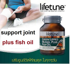 Green Lipped Mussel Supplement Osteoarthritis support Joint Pain fish oil health