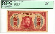 China . P-95 . 10 Yuan . 1941 . *Vf+* . Pcgs 25