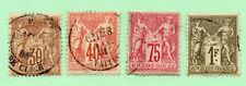 France - Sc# 73 - 76 Used   / Type I  -  Lot 0320408