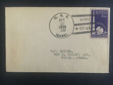 1939 US Navy Post Office Wuhu China Cover to USA USS Isabel
