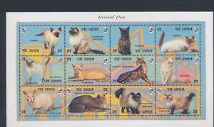 XC78398 Gambia pets animals fauna cats good sheet MNH