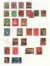 Thailand selection of 28 stamps mounted on album page.