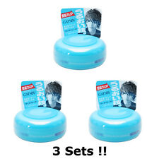 GATSBY MOVING RUBBER COOL WET Hair Wax 2.8oz 80g [3 set]