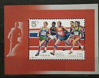 CHINA 1992 HB. 62. Juegos Olímpicos. Barcelona, España. NUEVO - MNH **
