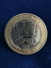 2008 Beijing London 2012 Olympic handover circulated £2 coin