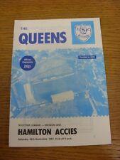 28/11/1981 LA REGINA DEL SUD V Hamilton Academical. grazie per la visualizzazione di questa MI