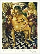 Kirnitskiy Sergey 2011 Exlibris C4 Erotic Nude Woman Owl Eule Gufo Cat Katze 191