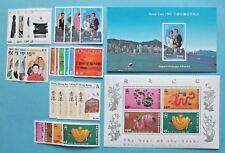 Hong Kong 1989 Year Full set Stamps & Sheet MNH