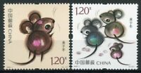 China Year of Rat Stamps 2020 MNH Chinese Lunar New Year 2v Set