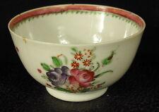 * Tasse en porcelaine Chine XIX diam 8,5 cm China porcelain cup 中国瓷杯十九 Porzellan