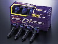 Splitfire Coil pack fit ignition system- FOR nissan sr20 s15-007